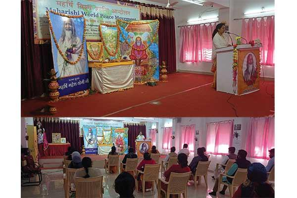 MVM School Shahdol Celebrated 150th birth anniversary of His Divinity Gurudev Brahmaleen Shankaracharya of Jyotirmath Shri Swami Brahmanand Saraswati Ji Maharaj .